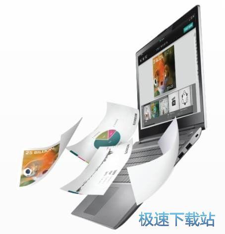 ppt媒体演示软件下载