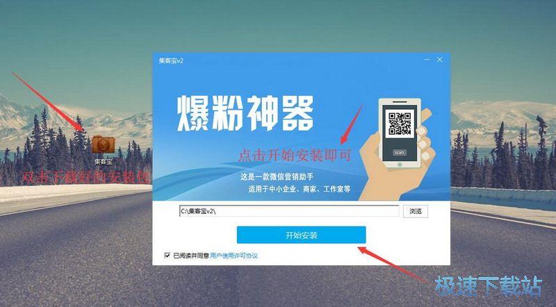 微信营销 图片