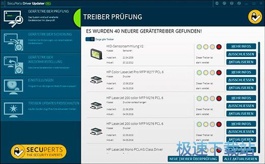 SecuPerts Driver Updater图片