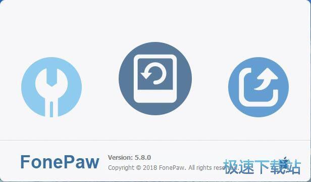 FonePaw iPhone数据恢复图片