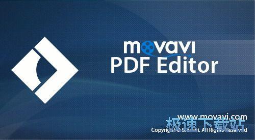 pdf编辑器图片