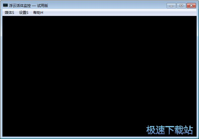 浮云活体监控客户端 图片 01s