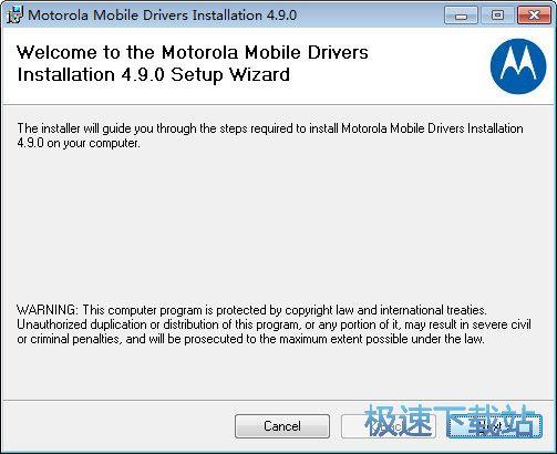 Motorola Mobile Drivers图片