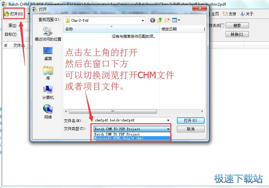 Batch CHM to PDF Converter下载_Batch CHM to PDF Converter