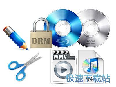drm保护删除工具下载图片