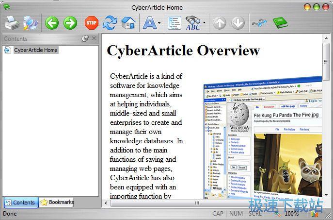 CyberArticle 图片 04s