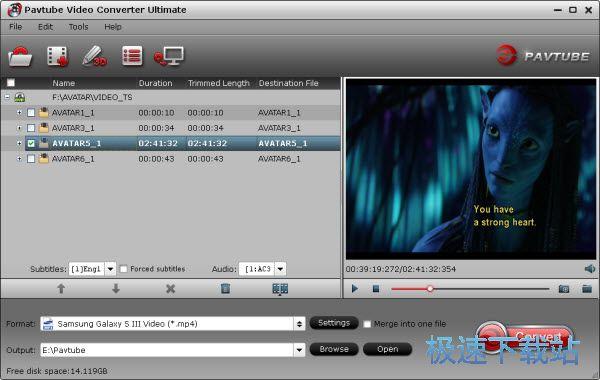 Pavtube Video Converter 图片 02s