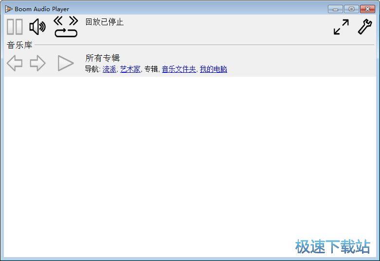 Boom Audio Player 图片 01s