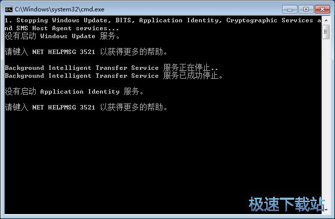 Windows无法更新修复工具 图片 03s