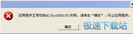 DVD分解工具 图片 04s