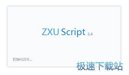 ZXU Script 图片 01s