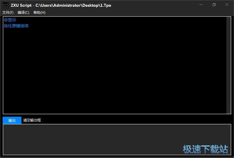 ZXU Script 图片 03s