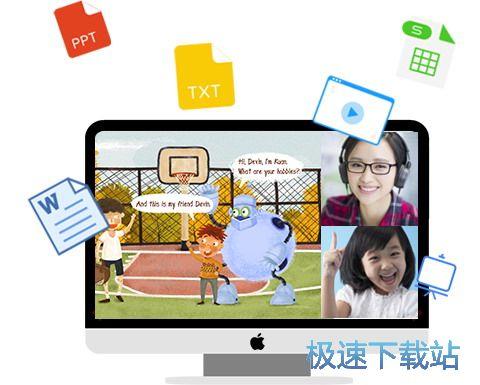 在线教学图片