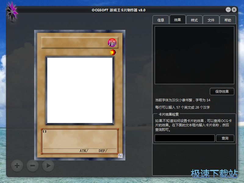 游戏王卡片
