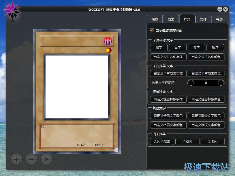 游戏王卡片制作