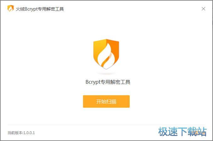 bcrypt解密