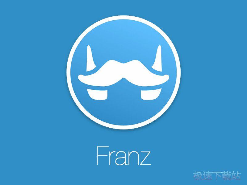 Franz图片