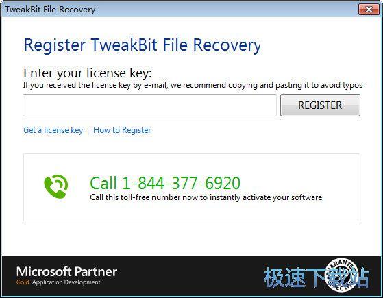 TweakBit File Recovery图片