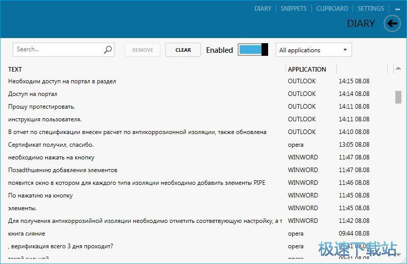 多国语言翻译工具下载