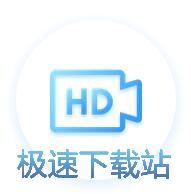 EV视频转换器 图片 03s