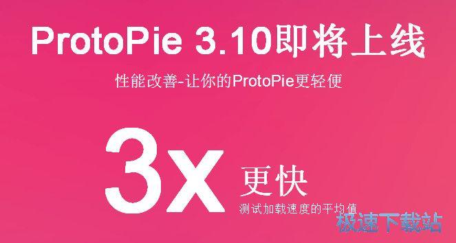 ProtoPie 缩略图 01