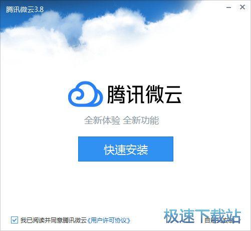 极速 vpn mac 版