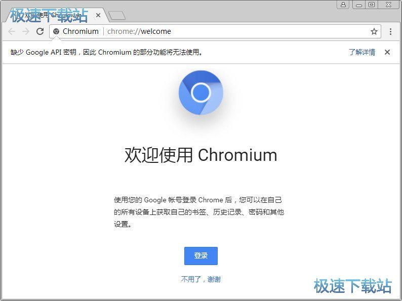 Chromium图片