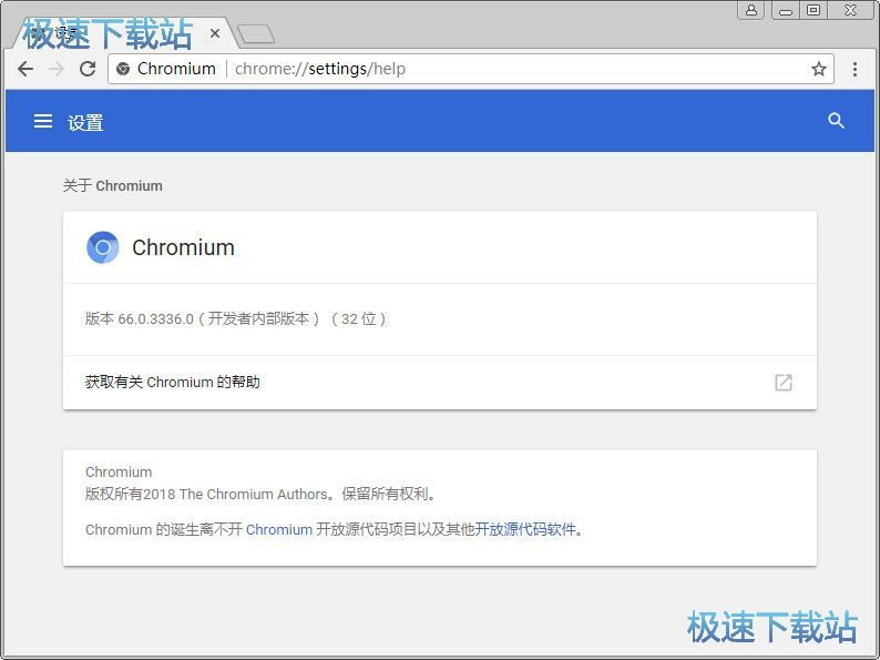 chromium官方下载