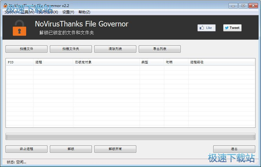 File Governor图片