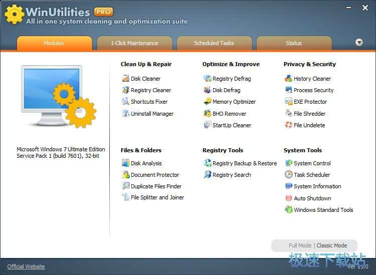 WinUtilities Free Edition 缩略图 01