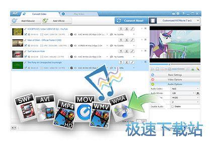 Any Video Converter 图片 03s