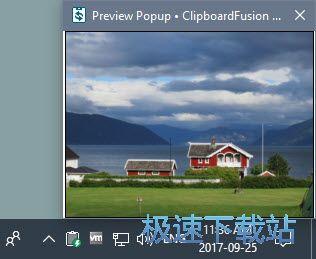 ClipboardFusion图片