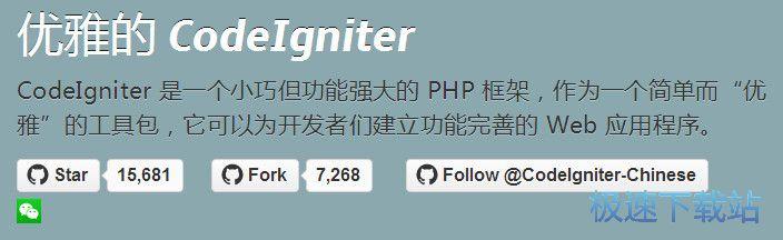 php框架工具包