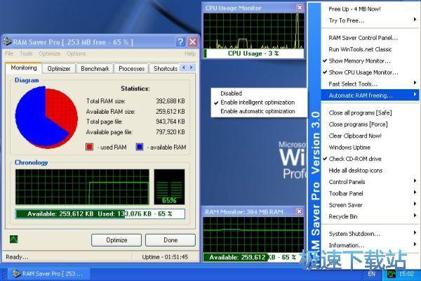 RAM Saver Pro 图片 01s