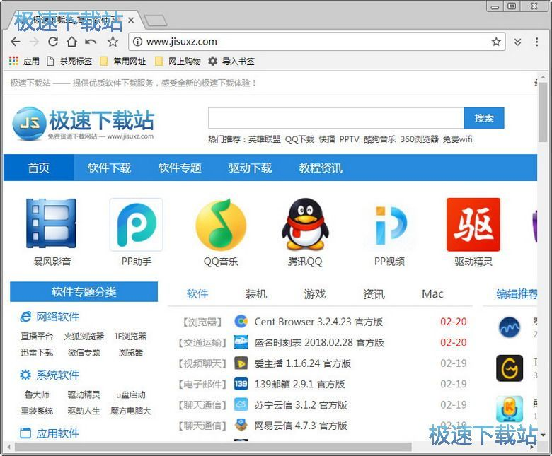 Cent Browser 图片 02s