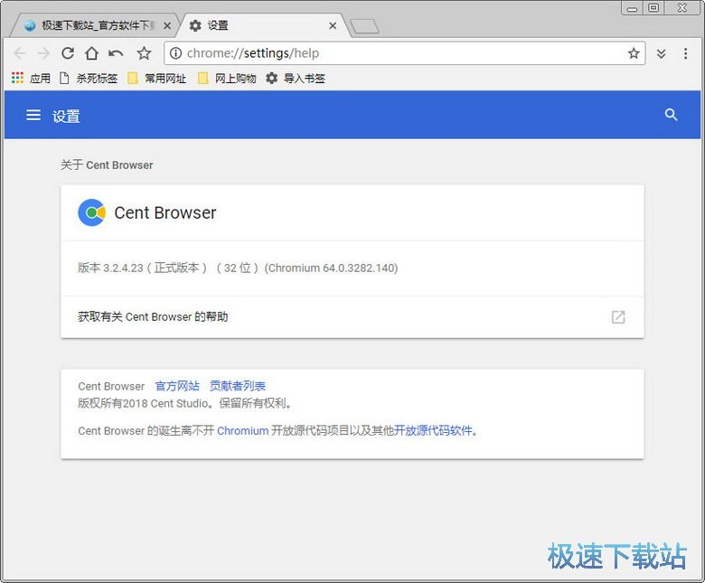 Cent Browser 图片 03s