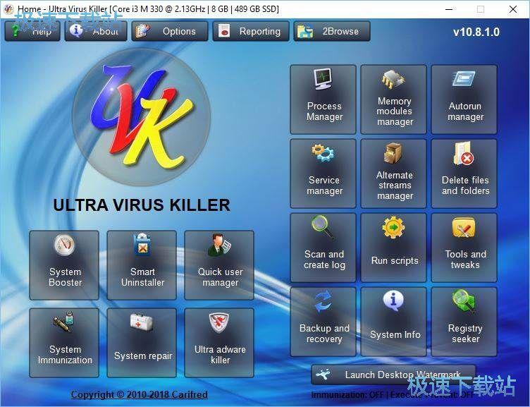 UVK Ultra Virus Killer 图片 01s