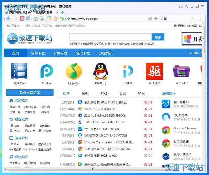 avant browser图片