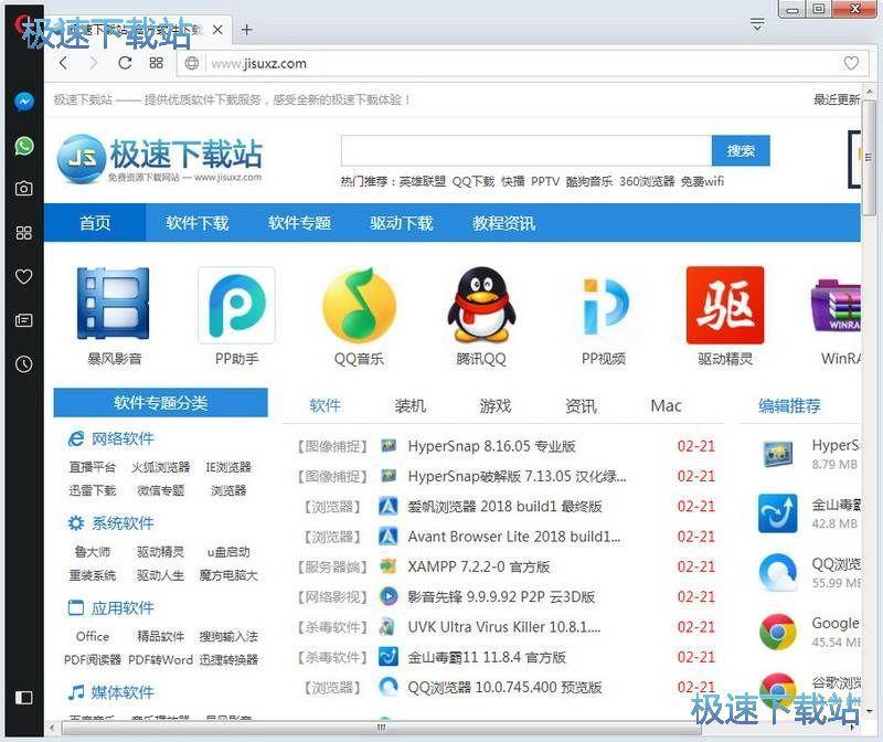 opera浏览器图片
