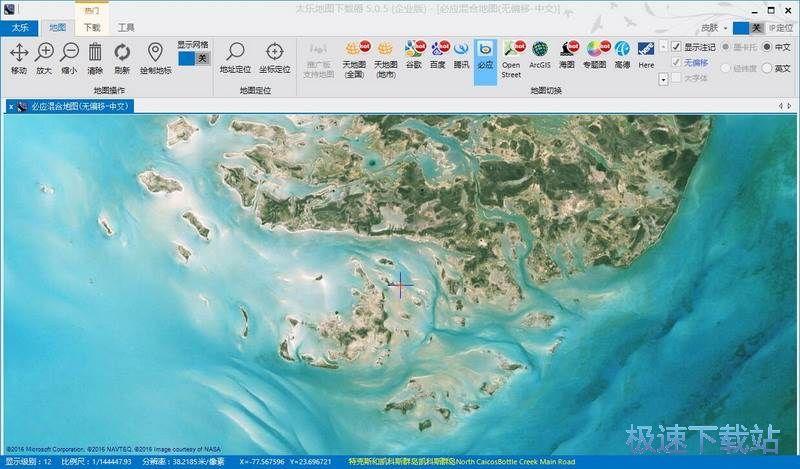 太乐地图下载软件下载