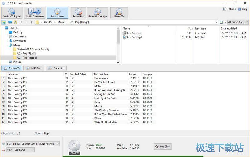 EZ CD Audio Converter 图片 03s