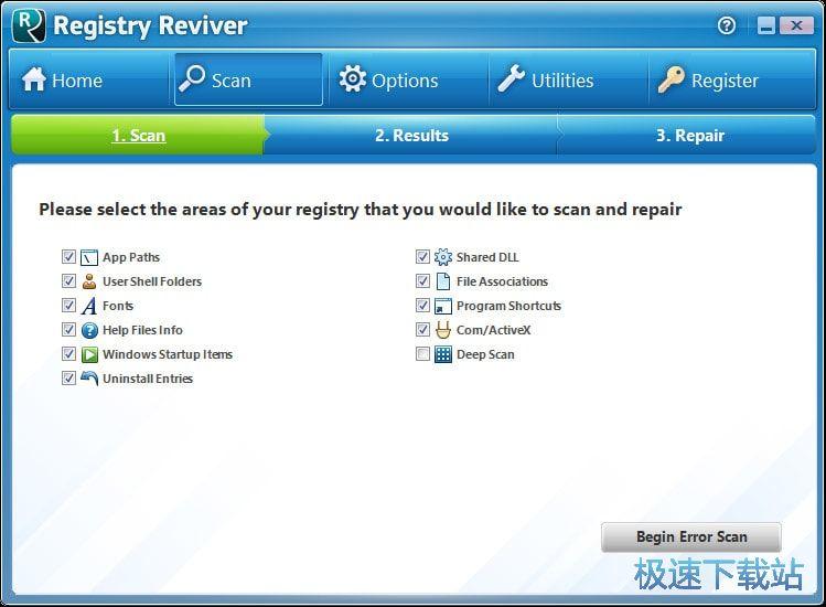 注册表清理修复软件下载