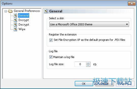 xp文件加密软件下载