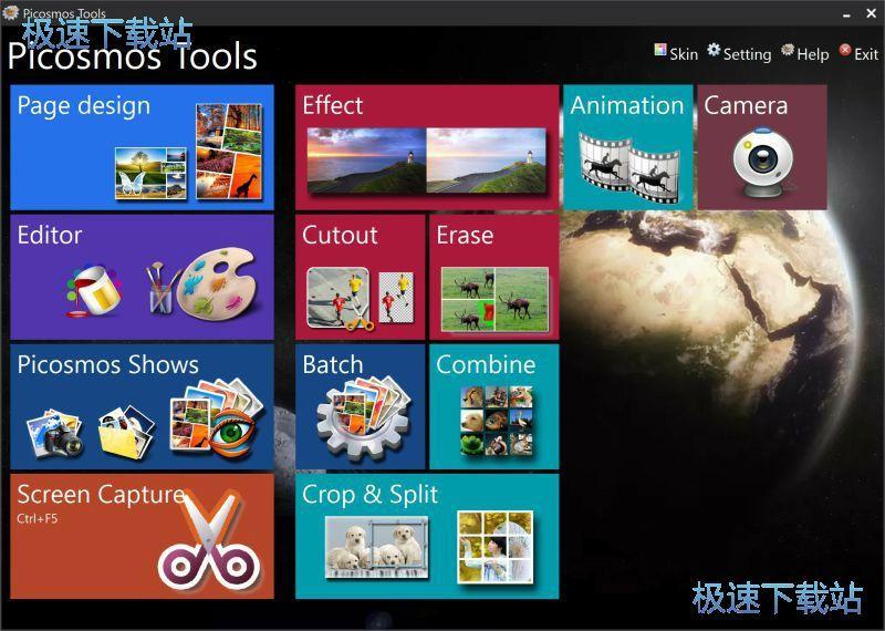 Picosmos Tools 图片 01s