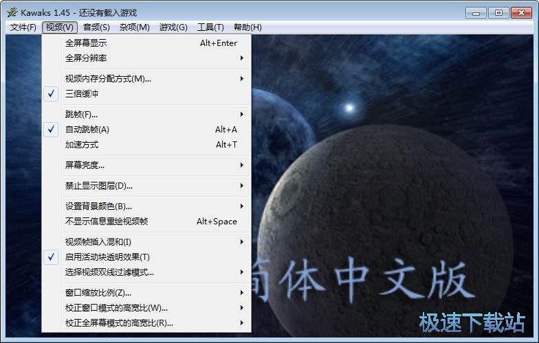 街机模拟器中文版下载