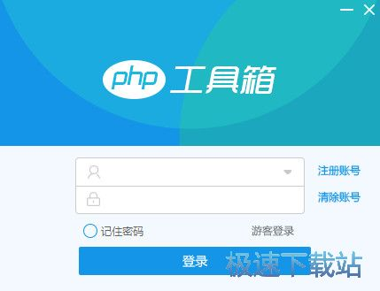 PHP工具箱图片