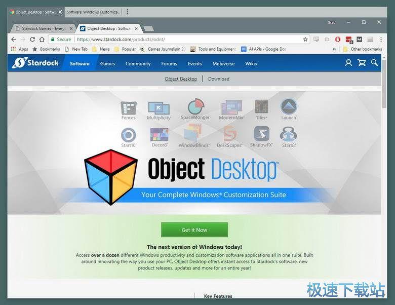 应用程序窗口合并软件下载