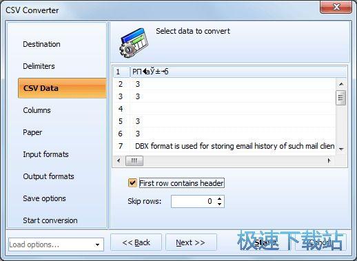 csv文件转换