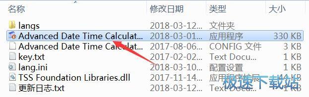 advanced date time calculator图片