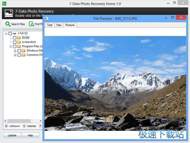7data照片恢复工具下载图片